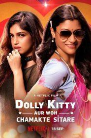 Dolly Kitty and Those Twinkling Stars (2020) ดอลลี่ คิตตี้ กับดาวสุกสว่าง
