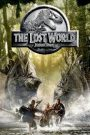 Jurassic Park 2 The Lost World (1997) ใครว่ามันสูญพันธุ์