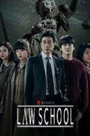Law School (2021) ชีวิตนักเรียนกฎหมาย Ep.1-16 จบ
