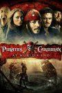Pirates of the Caribbean 3 At World's End (2007) ผจญภัยล่าโจรสลัดสุดขอบโลก