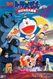 Doraemon The Movie 3 (1982) โดเรมอนเดอะมูฟวี่ บุกแดนมหัศจรรย์
