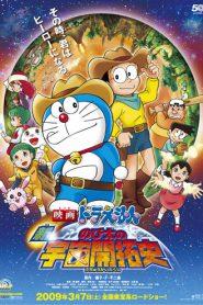 Doraemon The Movie 29 (2009) โดเรม่อนเดอะมูฟวี่ โนบิตะนักบุกเบิกอวกาศ