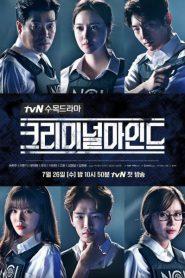 Criminal Minds (2017) Ep.1-20 จบ