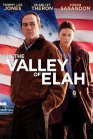 In the Valley of Elah (2007) กระชากเกียรติ เหยียบอัปยศ