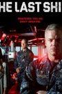 The Last Ship Season 1 (2014) ฐานทัพสุดท้าย เชื้อร้ายถล่มโลก ปี 1