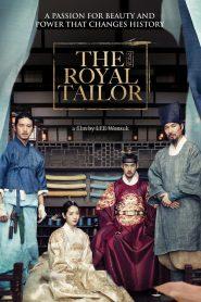 The Royal Tailor (2014) บันทึกลับช่างอาภรณ์แห่งโชซอน