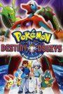 Pokemon The Movie 7 (2004) โปเกมอน เดอะมูฟวี่ 7 เร็คคูซ่า ปะทะ เดโอคิซิส