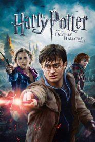 Harry Potter Part 2 (2011) แฮร์รี่ พอตเตอร์ กับ เครื่องรางยมฑูต ภาค 7.2