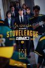Hot Stove League (2019)