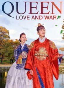 Queen Love And War (2019) ทางเลือก ศึกชิงบัลลังก์พระมเหสี Ep.1-16 จบ