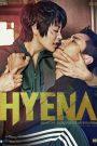 Hyena (2020) เกมกฎหมาย