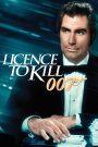 James Bond 007 Licence to Kill (1989) เจมส์ บอนด์ 007 ภาค 16