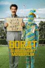 Borat Subsequent Moviefilm (2020) โบแรต 2 สินบนสะท้านโลก