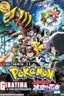 Pokemon The Movie 11 (2008) โปเกมอน เดอะมูฟวี่ 11 กิราติน่ากับช่อดอกไม้แห่งท้องฟ้าน้ำแข็ง เชมิน