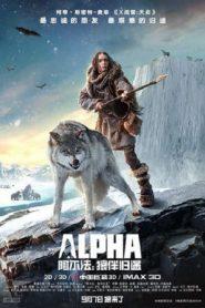 Alpha (2018) ผจญนรกแดนทมิฬ 20000 ปี