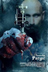 Anarchy Parlor (2015) รอยสักสยอง