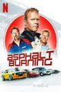 Asphalt Burning (2020) ซิ่งซ่าท้าถนน 3
