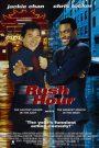 Rush Hour 1 (1998) คู่ใหญ่ฟัดเต็มสปีด 1