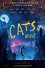 Cats (2019) แคทส์