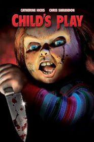 Child's Play 1 (1988) แค้นฝังหุ่น 1