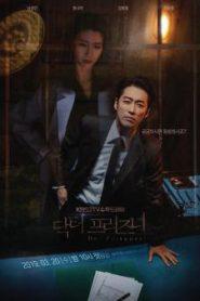 Doctor Prisoner (2019) คุกคลั่งแค้น EP.1-16 จบ