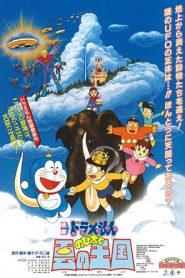 Doraemon The Movie 13 (1992) โดเรม่อนเดอะมูฟวี่ บุกอาณาจักรเมฆ