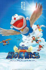 Doraemon The Movie 22 (2001) โดเรม่อนเดอะมูฟวี่ โนบิตะและอัศวินแดนวิหค