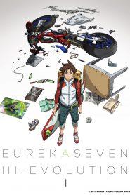 Eureka Seven Hi-Evolution 1 (2017) ยูเรก้า เซเว่น ไฮเอโวลูชั่น 1
