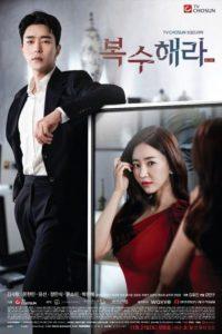 Get Revenge (2020) Ep.1-16 จบ