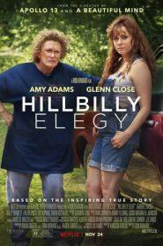 Hillbilly Elegy (2020) บันทึกหลังเขา