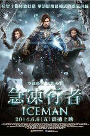 Iceman (2014) ล่าทะลุศตวรรษ