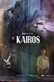 Kairos (2020) Ep.1-32 จบ