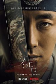 Kingdom Season 1 (2019) ผีดิบคลั่ง บัลลังก์เดือด [พากย์ไทย]