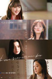 Love Scene Number (2021) Ep.1-8 จบ