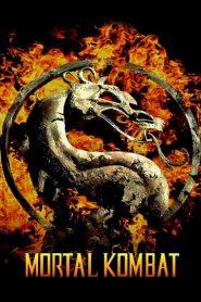 Mortal Kombat (1995) มอร์ทัล คอมแบ็ท นักสู้เหนือมนุษย์