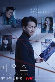 Mouse The Predator (2021) EP.1-2 จบ
