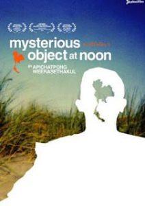 Mysterious Object at Noon (2000) ดอกฟ้าในมือมาร