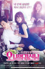 Oh My Ghost (2015) รักนี้ผีขอป่วน Ep.1-16 จบ