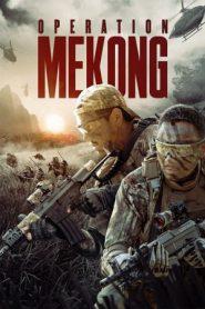 Operation Mekong (2016) เชือด เดือด ระอุ