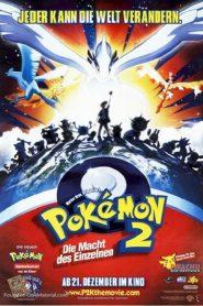 Pokemon The Movie 2 (1999) โปเกมอน เดอะ มูฟวี่ 2 ลูเกีย จ้าวแห่งทะเลลึก