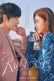 Run On (2020) วิ่งนำรัก Ep.1-16 จบ