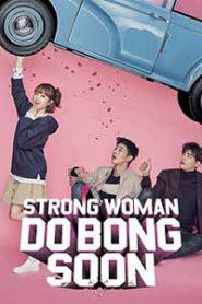 Strong Woman Do Bong Soon (2017) สาวน้อยจอมพลัง โดบงซุน Ep.1-16 จบ