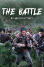 The Battle Roar To Victory (2019)