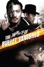 The Bullet Vanishes (2012) ดับแผนล่า กระสุนสั่งตาย