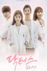 The Doctors (2016) ตรวจใจเธอให้เจอรัก Ep.1-20 จบ