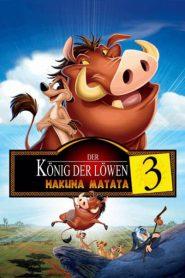 The Lion King 3 Hakuna Matata (2004) เดอะ ไลอ้อนคิง3 ฮาคูน่า มาทาท่า