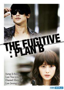 The Fugitive Plan B (2010) สืบ แสบ ซ่า ล่าครบสูตร Ep.1-16 จบ