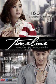 Timeline (2014) จดหมาย ความทรงจำ