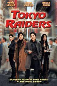 Tokyo Raiders (2000) พยัคฆ์สำอางค์ ผ่าโตเกียว
