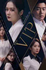VIP (2019) วีไอพี ใครคือชู้